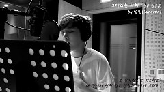 Amazing You - Sungmin