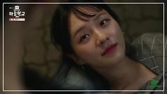 Key - Park Min Joo