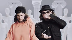 Without U - Steve Aoki, DVBBS, 2 Chainz