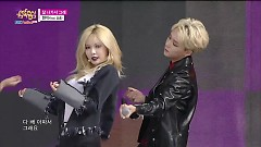 Roll Deep (Music Core Stage Mix) - HYUNA