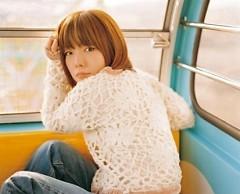 Nghệ sĩ Aiko