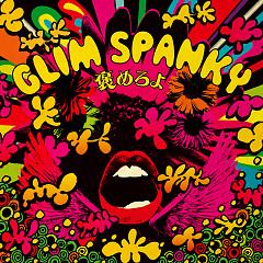 Glim Spanky