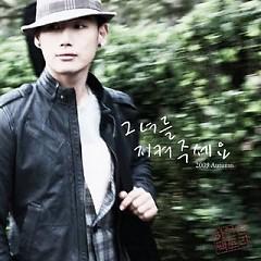 Ha Hyun Gon Factory