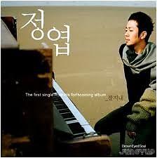 Jung Yup