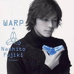 Naohito Fujiki