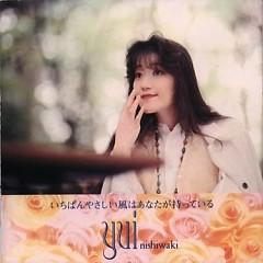 Nishiwaki Yui