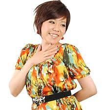 Miho Ebisu
