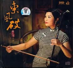 Nghệ sĩ Huang Jiang Qin
