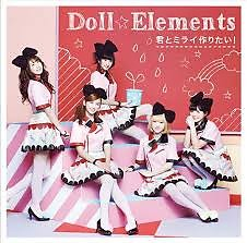 Doll Elements