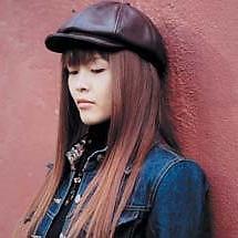 Aika Ohno