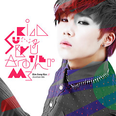 Kim Sung Kyu (Infinite)