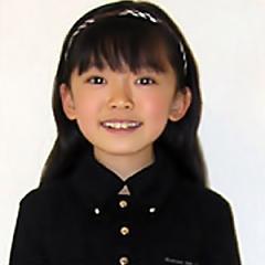 Endo Yumi