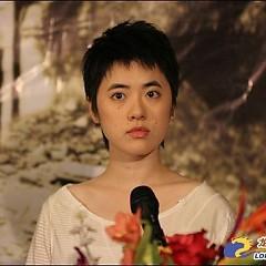 Sầm Ninh Nhi