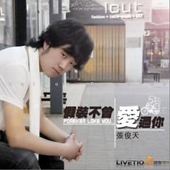 Trương Tuấn Thiên