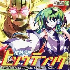 Touhou Game Soundtracks