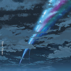 Your Name. (Kimi no Na wa.) - English edition -