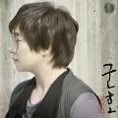 Goon Ho