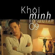 Khôi Minh