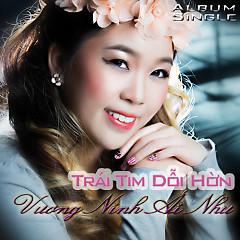 Vương Ninh Ái Như