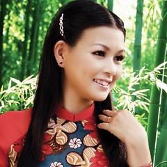Quỳnh Giang