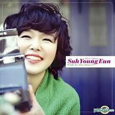 Suh Young Eun