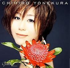 Chihiro Yonekura