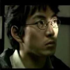 Cho Eun