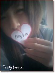 KaySon