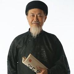 Nghệ sĩ Diệp Lang