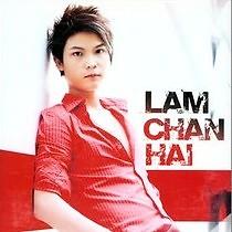 Lâm Chấn Hải