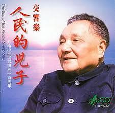 Yuan-kai Bao
