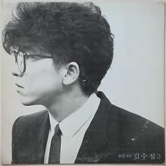 Kim Soo Chul