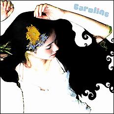 Caroline Lufkin