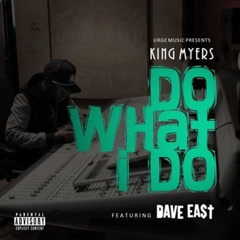 Do What I Do (Single)
