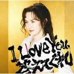 I Love You, Kotaetekure - Miyuki Nakajima
