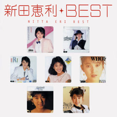 My Collection! Eri Nitta Best - Eri Nitta