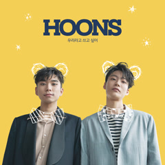 Begin Us (Single) - Hoons