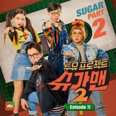 Two Yoo Project – Sugar Man 2 Part. 11 - MONSTA X, B1A4