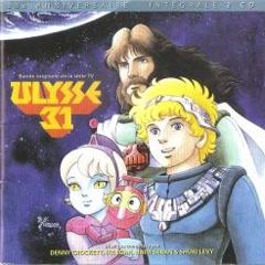 Ulysse 31 – Bande originale de la série TV (intégrale 2CD) CD1