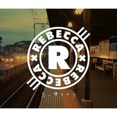 Koi Ni Ochitara CD2 - REBECCA