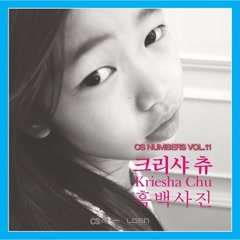 CS Numbers Vol.11 (Single) - Kriesha Chu