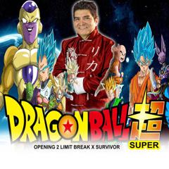 Dragon Ball Super (Single) - Ricardo Silva