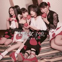 kiss wa Agenai - Tokyo Girls 'Style
