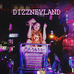 Dizzneyland (Single) - Suzie