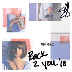 Back To You (Anki Remix) - Selena Gomez