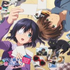 Love, Chunibyo & Other Delusions! -Take On Me- Original Soundtrack CD1