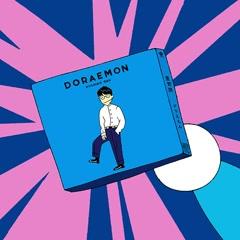 Doraemon - Hoshino Gen