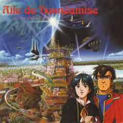 Aile de Honnêamise ROYAL SPACE FORCE Original Soundtrack