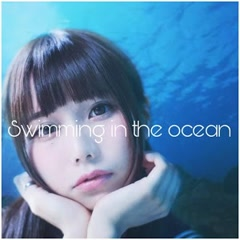 Swimming in the ocean - SHACHI