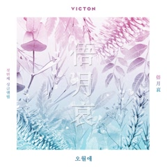 Time Of Sorrow (Single) - VICTON